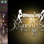 #306【ロマサガRS】模擬戦-イーヴリン- Romancing【ロマンシング サガ リ・ユニバース】 2021 06 07