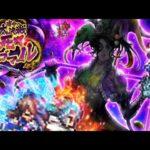 【ロマサガRS】宿命の大決戦-死闘 イゴマール- マップbgm【ゲーム音楽】