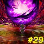 【ロマサガRS】#297 イゴマール第一形態を倒そう【新規さん大歓迎】