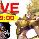 【ロマサガRS】▶LIVE 第31回  『金獅子姫』 LIVE  Romancing SaGa Re: Universe