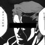 【ロマサガRS】 9/4 タクコロバースディ!38歳独身???? 9/3(雑談)【ゲーム実況】【LIVE】