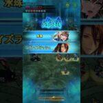 【ロマサガRS】VS深淵の激戦 フォルネウス ロマンシング オートクリア
